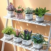 北歐仿真花綠植物盆栽擺件客廳臥室花束假花小盆景桌面裝飾品【步行者戶外生活館】
