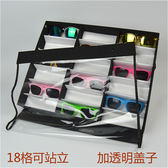 18格眼鏡展示架 擺攤墨鏡展示道具 眼鏡收納盒 眼鏡櫃臺WY【快速出貨八折優惠】
