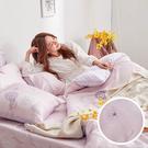 床包 / 雙人【蔓依】含兩件枕套 60支天絲 戀家小舖台灣製AAU201