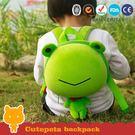 動物造型後背包-大頭呱呱蛙 supercute R-SH036-F