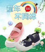 帆布鞋 2019春秋新款寶寶帆布鞋卡通男童布鞋女童休閒鞋兒童小白鞋幼兒園 多色