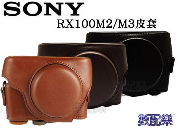 *數配樂*SONY RX-100 RX-100 M2 RX100M3 兩件式復古皮套 相機套 相機包 咖啡 棕色 黑色  贈背帶 DSC-RX100