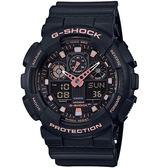 【僾瑪精品】CASIO 卡西歐 G-SHOCK街頭時尚 玫瑰金運動錶 GA-100GBX-1A4