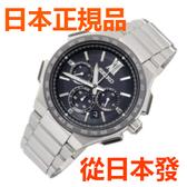 免運費 日本正規貨 SEIKO BRIGHTZ Flight expert 太陽能無線電鐘 男士手錶 SAGA209