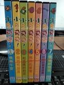 挖寶二手片-THD-227-正版DVD-動畫【小魚飛飛 1-7 7碟】-國日語發音(直購價)