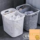 臟衣籃子置物架放臟衣服的收納筐裝臟衣簍婁浴室神器【小獅子】