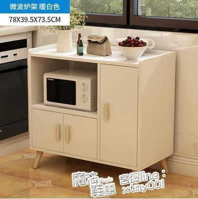 簡約現代餐邊櫃靠墻家用廚房櫃子儲物櫃經濟型碗櫃微波爐櫃茶水櫃 ATF 夏季新品