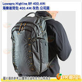 附雨罩 羅普 Lowepro HIGHLINE BP 400 AW 海樂 L182 公司貨 後背包 筆電包 15吋筆電