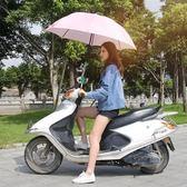 自行車傘架機動車不銹鋼遮陽傘架加厚雨傘支架·樂享生活館