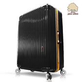 【Sylvain Lefebvre希梵】New繽紛馬卡龍系列鋁框旅行箱 行李箱-28吋(黑)