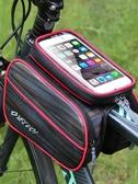 山地車包觸屏手機包自行車包腳踏車包防水