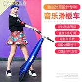 智慧折疊電動滑板車成人小型迷你電瓶車男女性代步車電動車YXS「交換禮物」