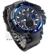EXPONI 粗曠有型 計時雙顯男錶 防水手錶 學生錶 LED背光 響鬧 EX3236藍黑