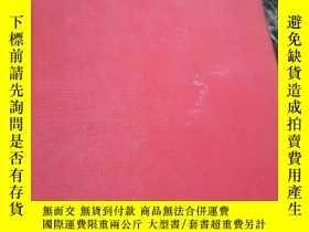 二手書博民逛書店teaching罕見in the early years 16開