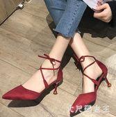 婚鞋小清新高跟鞋女新款韓版百搭結婚細跟性感禮服款單鞋 JY534【大尺碼女王】