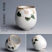 月白汝窯茶杯家用開片可養陶瓷品茶杯復古主人品茶杯茶盞建盞兩件裝易家樂