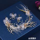花環頭飾韓式森女系超仙羽毛新娘飾品2018新款網紅髮帶白婚紗頭飾 金曼麗莎