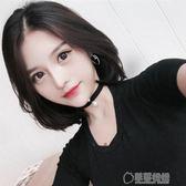 假發女短直發中分劉海bobo頭時尚學生自然逼真波波全頭套   草莓妞妞