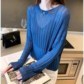 罩衫 入秋港味冰絲針織衫女2020新款韓版寬鬆小個子短款上衣薄長袖罩衫 Korea時尚記