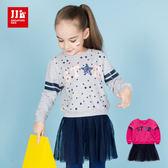 JJLKIDS 女童 STAR英字網紗拼接造型長袖上衣(2色)