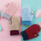 拇指小熊掛繩針織包指手套 兒童手套 保暖手套 針織手套
