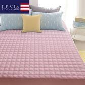 抗菌 純棉床包單件6*6尺罩全棉保護套雙人5*6尺床床墊套夾棉床套床包組·樂享生活館