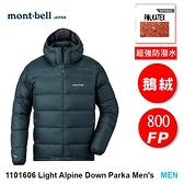 【速捷戶外】日本 mont-bell 1101606 Light Alpine Down 男 防風防潑水羽絨外套(鋼鐵藍),800FP 鵝絨,montbell