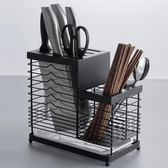 家用304不銹鋼刀架 廚房菜刀架置物架插刀座盒放刀具收納架瀝水盤 生活樂事館