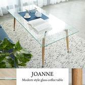茶几 Joanne 喬安現代風簡約4尺玻璃茶几 / H&D 東稻家居