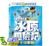 [COSCO代購] W113103 DVD - 冰原歷險記 1-5 套裝 (5碟)