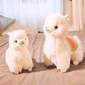 羊駝公仔可愛毛絨玩具小抖音美國布娃娃女小號玩偶同款小羊 童趣屋