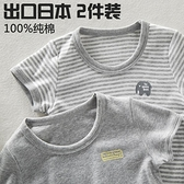 日系男童夏季純棉T恤薄款男寶寶全棉嬰兒小童短袖T恤兒童半袖吸汗 幸福第一站