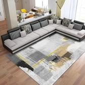 地毯 ins北歐地毯客廳家用簡約現代沙發毯臥室床邊滿鋪可愛茶幾毯地墊【全館免運】