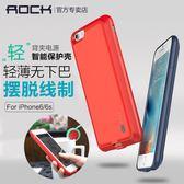 ROCK iPhone6背夾電池 蘋果6S plus充電寶行動電源無線充電手機殼 igo 3c優購