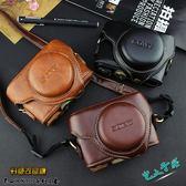 索尼RX100 III IV 專用皮套黑卡 DSC-RX100 II M2 M3 M4 M5相機包 衣櫥の秘密