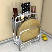 304不銹鋼廚房用品壁掛收納砧板菜刀置物架 YX4222『優童屋』TW