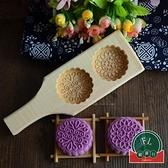 烘焙木質月餅模具綠豆糕點心面食米粿粑饅頭磕子印【福喜行】