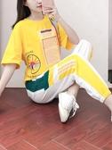 歐洲站休閑運動套裝女2020夏季新款洋氣顯瘦減齡九分褲印花兩件套