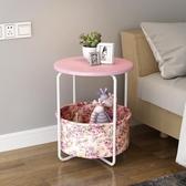 小圓桌 簡約沙發邊桌邊幾角幾多功能小茶幾臥室床頭桌置物架家用小圓桌子【免運】