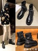 馬丁靴 馬丁靴女英倫風厚底增高2021秋季新款瘦瘦短靴百搭春秋單靴ins潮 歐歐