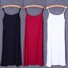夏韓版中長款女打底背心外穿顯瘦百搭包臀吊帶大尺碼寬鬆長裙 降價兩天