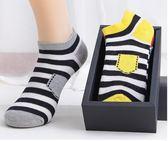 襪子男短襪男夏季薄款夏天低幫短筒男士運動吸汗透氣棉襪男襪夏天 生活樂事館