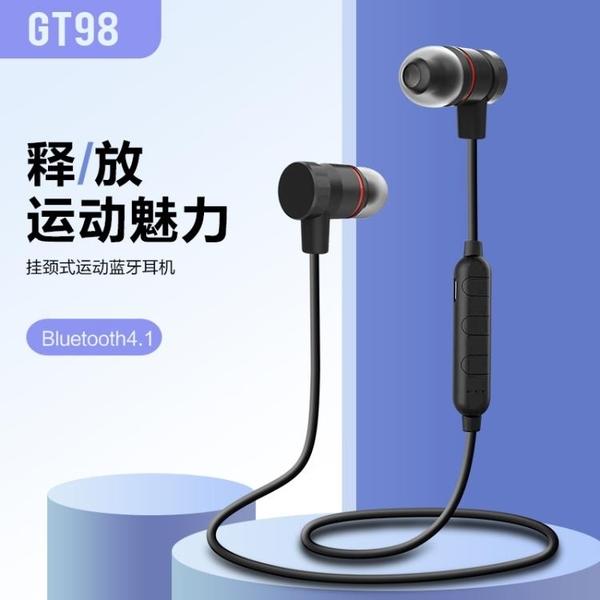 磁吸金屬雙耳運動跑步無線耳機立體聲iphone安卓通用聽歌通話藍芽 聖誕節免運
