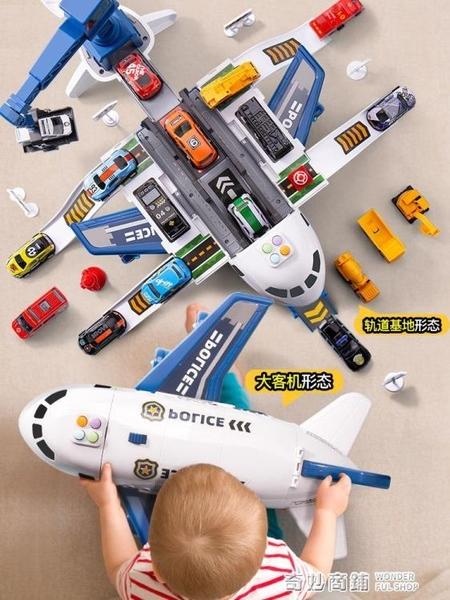 兒童飛機玩具超大號耐摔變形寶寶益智多功能小汽車3-4-5歲三男孩6 奇妙商鋪