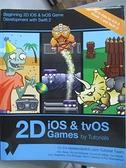【書寶二手書T9/電腦_J1E】2D IOS & Tvos Games by Tutorials_Ray Wen