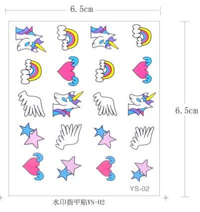 [協貿國際] 時尚個性夏季美甲貼紙水印指甲貼紙 (10個價)