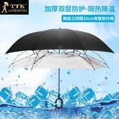 TTK反向傘雙層雨傘長柄男女免持式自動超大車用抗風晴雨兩用 俏女孩