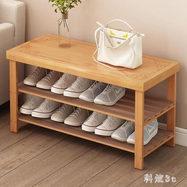 楠竹鞋架經濟型家用家里人換鞋凳多功能簡易防塵實木可坐鞋櫃JA9424『毛菇小象』