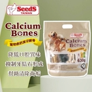 Seeds惜時 CALCIUM BONES 寵物含鈣潔牙嚼骨 630g 內三小包三種口味(起司 / 雞肉 / 綠茶)
