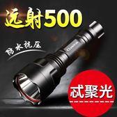 手電筒強光可充電式超亮防水多功能戶外燈特種兵 法布蕾輕時尚